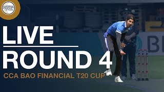 CCA BAO Financial T20 Cup Round 4
