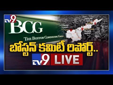 Xxx Mp4 BCG Report On AP Capital LIVE TV9 3gp Sex