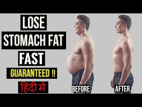 How to Lose Belly Fat fast ( Men And Women ) - Hindi