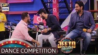 Dance Competition | Humayun Saeed | Fahad Mustafa | ARY Digital