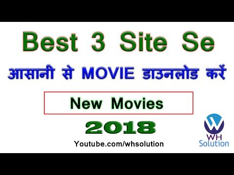 Best 3 Site For Downloading Latest Hollywood Bollywood Movies [Hindi / Urdu]
