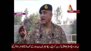 ATV News Headlines - 09:00 PM | 28 April 2017