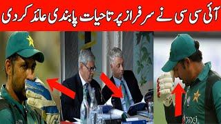 Sarfraz Ahmed Likely To Ban From International Cricket  