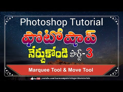 Learn Photoshop #3 || Selection Tools || Adobe Photoshop Tutorials In Telugu