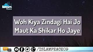 Islamic WhatsApp Status|| short clip || Molana Tariq Jameel Sb