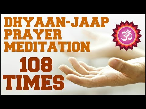 DHYAAN-JAAP PRAYER MEDITATION FOR EMPOWERMENT IN LIFE: 108 TIMES