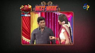 Extra Jabardasth | 20th January 2017 | Latest Promo