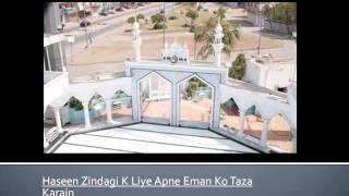 Haseen Zindagi Ke Liye Apne Eman Ko Taza Karain - Maulana Abdul Sattar