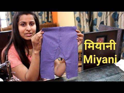 Xxx Mp4 How To Increase Length Of Asan Crotch Placing Miyani In Asan 3gp Sex