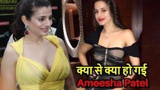 पैसे कमाने के चक्कर में किस हद तक गिर चुकी है Ameesha Patel ? 3 Biggest Mistakes