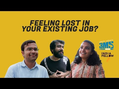 Unsure of your existing job? This video is for you!