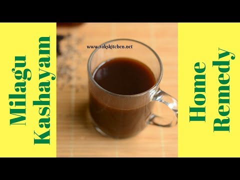 Milagu kashayam, Home remedy for cold, fever, body pain