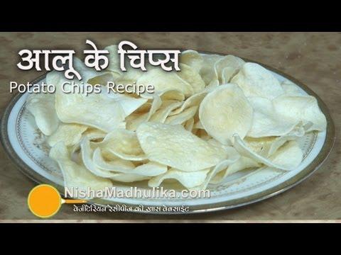 Potato Chips Recipe- Sun dried potato chips - Homestyle Potato Chips