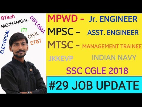 SSC CGLE 18, JKKEVP, MSTC india, MPWD, MPSC, INDIAN NAVY & more ~ #29 JOB UPDATE