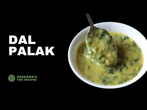 palak dal recipe - how to make spinach dal (no onion no garlic recipe)