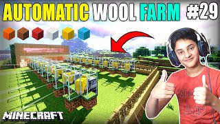 I MADE AUTOMATIC WOOL FARM IN MINECRAFT | MINECRAFT GAMEPLAY#29 | HS GAMING
