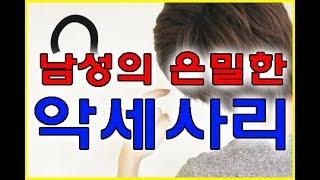 남성 실리콘 링 보형물 [브이맨비뇨기과]