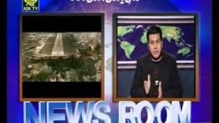 AJK TV News Room Khuruj e Yajooj Majooj P 1