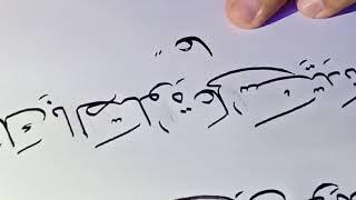 Kaligrafi Surat Al Kafirun Khot Naskhi Pakvimnet Hd