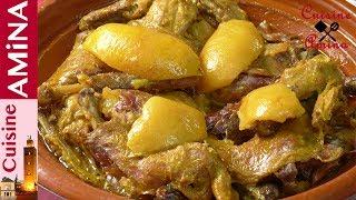 طنجية الدجاج في الكوكوط بطريقة جد مبسطة وناجحة - مطبخ أمينة المراكشية