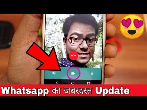 Whatsapp Mind-blowing update of 2018 ,Switch To Video Call during Voice Call