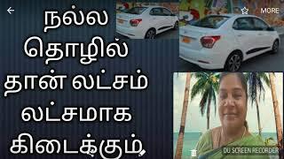 அதிகமாக பணம் வருமானம் வேண்டமா? Motivational speech Tamil by Lalitha.