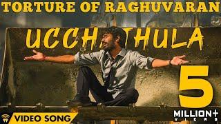 Torture Of Raghuvaran - Ucchathula (Video Song) | Velai Illa Pattadhaari 2 | Dhanush, Amala Paul