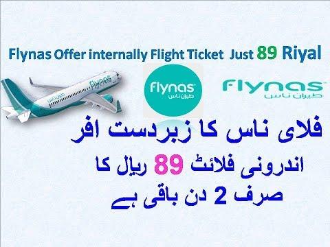 Saudi Air Company Flynas Offer internally Flight Ticket  Just 89 Riyal