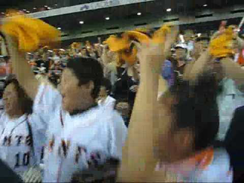 Yomiuri Giants Fans Going Nuts