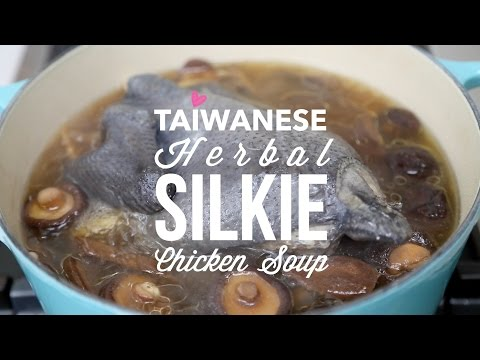 Black Silkie Chicken Soup | Taiwanese Herbal Recipe