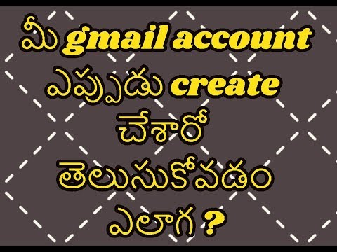 How to find out google account creation date from Gmail ?