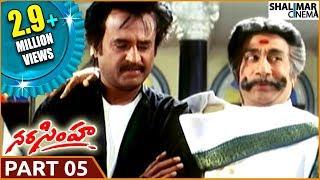 Narasimha Telugu Movie Part 05/13 || Rajnikanth, Soundarya, Ramya Krishna || Shalimarcinema