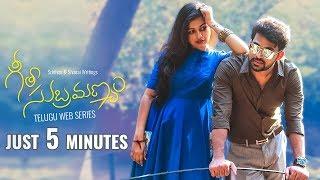 "Geeta Subramanyam | E10 | Telugu Web Series  - ""Just 5 Minutes"" - Wirally originals"