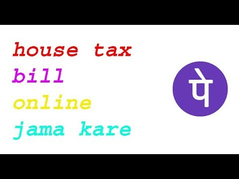 house tax bill | how to pay water bill payments nagar nigam payments online phone se jama kare