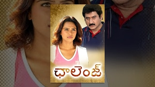 Challenge Telugu Full Movie    Abhinayasri, Arun Pandian, Suman