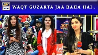 Jeeto Pakistan | Waqt Guzarta jaa Raha Hai.. | Fahad Mustafa