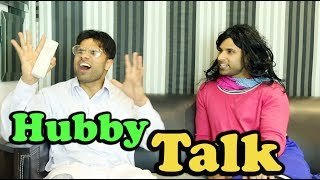 Hubby Talk | Rahim Pardesi
