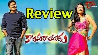 Katamarayudu Movie Review | Maa Review Maa Istam | Pawan Kalyan |Shruthi Haasan #Katamarayudu