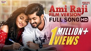 Ami Raji Film Version (Full Video) | Prem Ki Bujhini | Om | Subhashree | Latest Bengali Song 2016