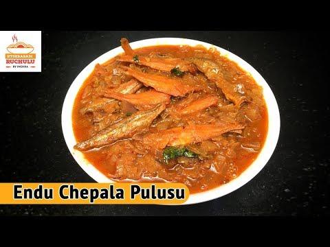 Endu Chepala Pulusu (Dry Fish Curry) Telangana Style Endu Chepala Curry Recipe in Telugu