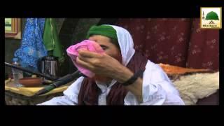 Madani Guldasta 629 - Kalay Jadoo Ka Tor - Maulana Ilyas Qadri