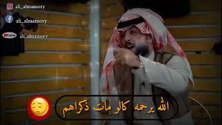علي المنصوري - نسيناهم ( حصري ) | 2019