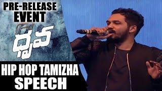 Hiphop Tamizha Performance @ Dhruva Pre-Release Event || Ram Charan || Rakul Preet || Shreya Media