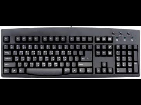 English Keyboard French Clavier