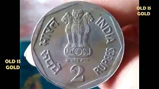 अगर आपके है यह 2 रुपय का सिक्का आपको मिलेंगे 2 लाख रुपए | Purane Sikke Ki Jankari