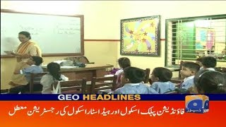 Geo Headlines - 01 PM - 20 November 2018