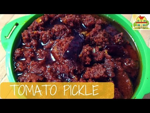 Tomato Pickle Recipe in Telugu | Nilava Pachadi | Mana Illu ||