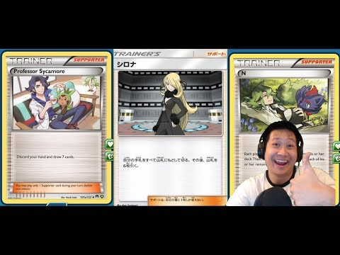 New MUST HAVE Cynthia Draw Supporter Is Coming To Pokemon TCG