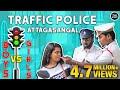 Download Traffic Police Attagasangal | Traffic Police Sothanaigal | Girls vs Boys | Random Video | Tube Light MP3,3GP,MP4