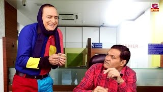 साहब जी 500 के Note बदलवाने थे - NEW Haryanvi Comedy